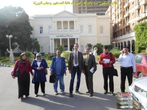 ???????????????????????????الحسينى , alhussiny , الحسينى محمد , alkoga,الخوجة , education , التعليم , egypt , مصر,#‏الحسينى,#Egyteachers , #Egyeducation ?????????????????????????????????????