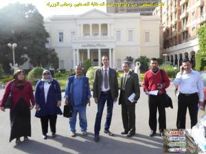 الحسينى , alhussiny , الحسينى محمد , alkoga,الخوجة , education , التعليم , egypt , مصر,#‏الحسينى,#Egyteachers , #Egyeducation