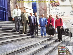 الحسينى محمد ,الخوجة, الحسينى