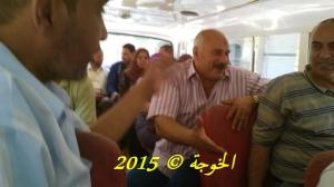 الحسينى محمد , الخوجة , منحة المعلم المحترف , التعليم , المعلمين , المعلم
