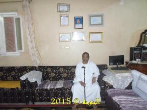 الحسينى محمد , الخوجة , المعلمين ,التعليم