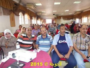 الحسينى محمد , الخوجة , دورة البرمجة اللغوية العصبية , المعلمين , التعليم