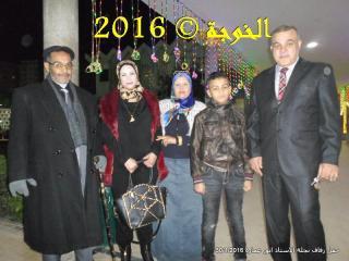 الحسينى محمد  , انور عمارة , الخوجة  , #Egyteachers , #Egyeducation