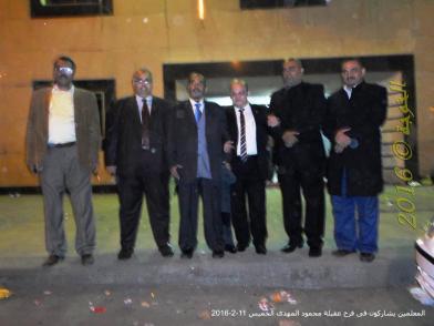الحسينى محمد,الخوجة,التعليم,المعلمين