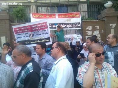 وقفة احتجاجية لعشرات المعلمين أمان نقابة الصحفيين احتجاجًا على تدهور أوضاع التعليم وللمطالبة بإصلاح المنظومة التعليمية وإقالة الدكتور الهلالي الشربيني، وزير التربية والتعليم، 20 سبتمبر 2016.