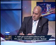 خالد العمدة ,اللواء هانى اباظة,دكتور ابراهيم حجازى