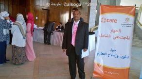 الحسينى محمد , ادارة بركة السبع التعليمية , الخوجة, وزارة التربية والتعليم,تطوير التعليم,مؤتمر الحوار المجتمعى لتطوير التعليم,مديرية التربية والتعليم بالمنوفية