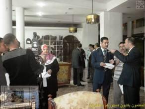 معلمو مصر , الحسينى محمد , الخوجة , المعلمين, التعليم,ادارة بركة السبع التعليمية,alkoga,education,egypt,وزارة التربية والتعليم
