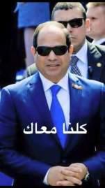 الرئيس عبد الفتاح السيسى ,الرئيس,السيسى , رئيس مصر ,, #الرئيس #السيسى ,#alsisi, #President ,#Egypt, AbdelFattah Elsisi , عبد الفتاح السيسي,بركة السبع,المنوفية,مصر