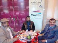 ايمن لطفى , الحسينى محمد , صلاح نافع ,احمد الحسينى