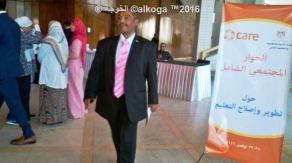 الحسينى محمد , #الحسينى محمد , Educational Documentation and Imaging in Egypt,#الخوجة , الخوجة ,ادارة بركة السبع التعليمية,alkoga , Egyteachers , Egyeducation