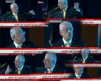 دكتور طارق شوقى ,tarek shawki (12) Collage