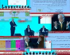 دكتور طارق شوقى ,tarek shawki (16) Collage